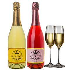 皇冠QUEENIE香槟起泡酒甜型气泡酒红酒甜酒葡萄味750ml+蓝莓味750ml送杯2个