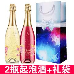 贵妮·莫妮卡红酒葡萄酒达妮气泡酒送礼品袋花语甜白起泡酒750ml+花语蓝莓起泡酒750ml