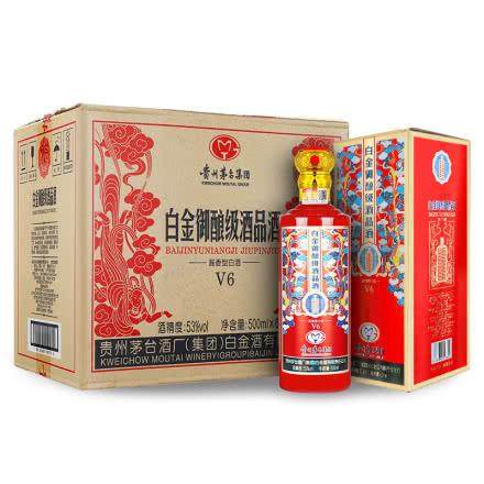 53°茅台集团白金御酿级酒品酒V6酱香型礼盒整箱白酒500ml(6瓶装)