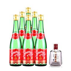 55°西凤酒绿瓶500ml(裸瓶)*6+50°西凤贡酒 125ml(2012年-2013年)