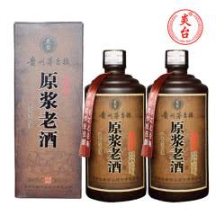 53°贵州茅台镇酱香型原浆老酒礼盒500ml*2