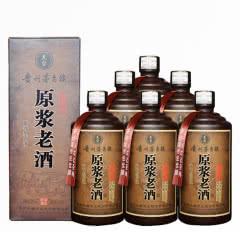 53°贵州茅台镇酱香型原浆老酒礼盒500ml*6