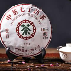 中茶牌 云南普洱茶 七子饼 熟茶7217 茶饼 357g