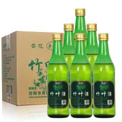 45° 整箱杏花村汾酒产地粮食酿造竹叶白酒 385ml*6瓶