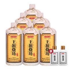 53°贵州茅台镇王祖烧坊窖藏原浆1L*6酱香型白酒【酒质升级款何如】