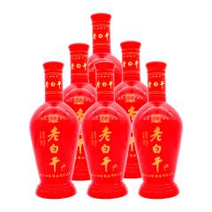 67°衡水衡记老白干六十七度500ml(6瓶装)