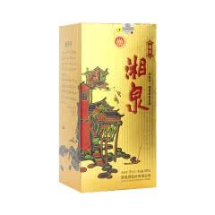 52°湘泉湘聚湘泉500ml单瓶装