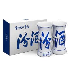 汾酒 定制举一反三竹节杯 景德镇陶瓷 酒杯 酒具