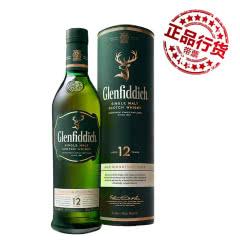 英国格兰菲迪12年单一纯麦威士忌700ml