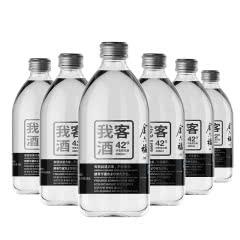 42°金六福我客酒浓香型白酒490ml*6(整箱装)