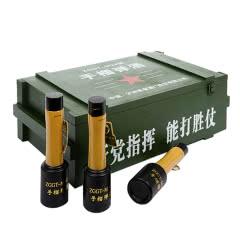 军旅情怀怀旧收藏级手榴弹酒粮食酒老兵纪念酒52度250mL(12瓶)