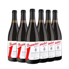 澳大利亚原酒进口红酒 赤霞珠干红葡萄酒整箱750ml*6瓶