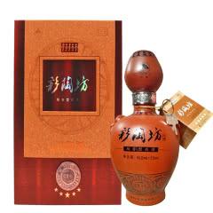 (46°+70°)仰韶五星彩陶坊地利(450ml+50ml )单瓶装
