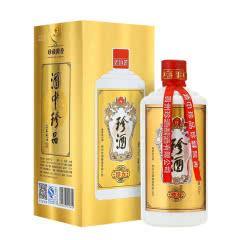 53°贵州珍酒 珍五 金色版500ml