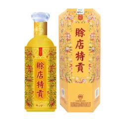 46°赊店特贡黄贡酒500ml 单瓶装