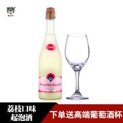 德国起泡酒侬芬堡荔枝起泡葡萄酒750ml + 帝豪玻璃红酒杯315ml