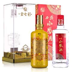52°西凤酒金七彩(20年)375ml(电商版)+45°西凤小凤酒(精制)500ml