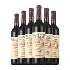 长城红酒 华夏葡园九五特级精选赤霞珠干红葡萄酒 750ml(6瓶装)