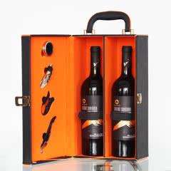 南山庄园(原酒进口)智利赤霞珠葡萄酒红酒礼盒装750ml2支皮盒装礼品