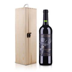 【礼盒】法国(原装原瓶进口)雄鹿伯爵干红葡萄酒750ml单支礼盒