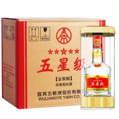 52º五粮液股份公司出品五星级金装版500ml(六瓶装)