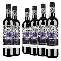 西班牙里奥哈埃古伦歌黛丹魄紫标干红葡萄酒750ml(6瓶装)