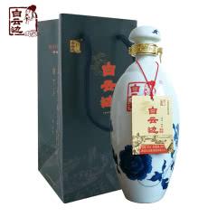 42度白云边清沄青花酒浓酱兼香型国产白酒500mL单瓶装