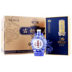 绍兴黄酒 古越龙山花雕酒糯米酒 千福三十年500ml*5整箱装