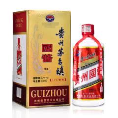 53°贵州茅台镇国酱酒500ml