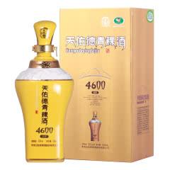 52°天佑德青稞酒青海互助海拔4600高原清香型白酒500ml单瓶装
