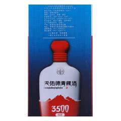 45°天佑德青稞酒高原海拔3500清香型白酒500ml单瓶装