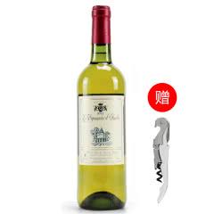 法国红酒法国(原瓶进口)天使爱美丽白葡萄酒单支750ml