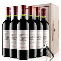 拉菲红酒法国原瓶进口尚品波尔多干红葡萄酒红酒整箱礼盒装750ml*6
