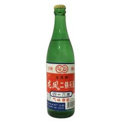 【老酒特卖】46°龙凤牌北京二锅头酒490ml 北京特色 收藏老酒(1997年)