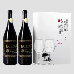 怡亨酒庄精选黑骑士西拉干红葡萄酒750mlx2 高档礼盒装