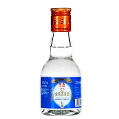 台湾高粱酒52度 金门浓香型 150ml 高度白酒