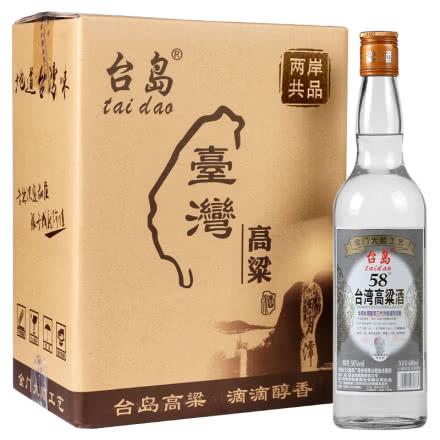 58°台岛台湾高粱酒600ml 6瓶整箱白酒 家常口粮酒