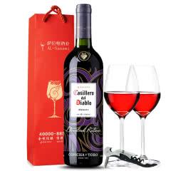 智利原瓶进口红酒 干露红魔鬼葡萄酒  红魔鬼魔域之火梅洛 单支  750ml