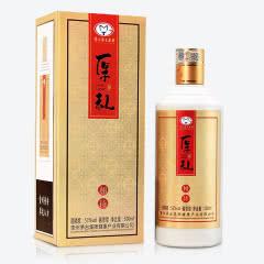 53°贵州茅台集团厚礼相待酒酱香型白酒礼酒500ml