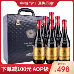 法国红酒(原瓶进口AOP级)爱龙庄园珍藏干红葡萄酒750ml*6瓶 年货皮盒礼盒