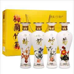 53°山西杏花村梅兰竹菊清香型原浆白酒礼盒酒475mL*4瓶装