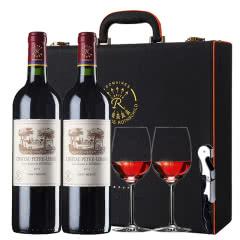 拉菲红酒法国岩石古堡中级庄波尔多上梅多克干红葡萄酒红酒礼盒装750ml*2