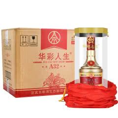 52°五粮液集团 婚宴喜酒 华彩人生A32 浓香型白酒 500ml*6瓶(整箱)