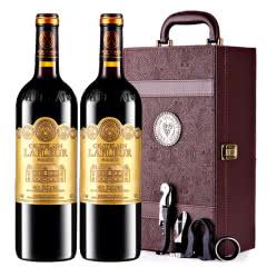 拉斐庄园2009珍酿干红葡萄酒原酒进口红酒礼盒装750ml*2