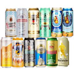 德国进口啤酒十二款经典德国黑啤白啤酒组合500ML(12听装)