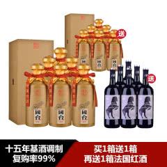 (买1箱送1箱)53°国台·品鉴15 500ml(6瓶装)*2+法国红酒黑马兄弟卡奥尔AOC干红葡萄酒1000ml*6
