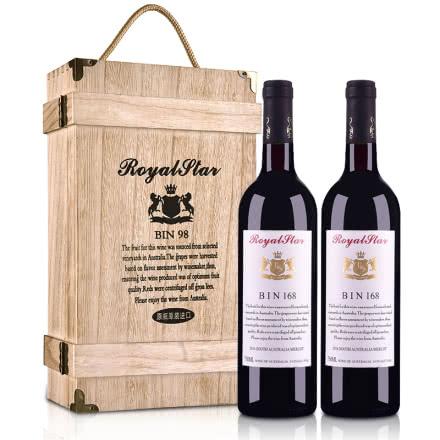 【礼盒】澳大利亚洛伊斯达梅洛BIN168干红葡萄酒750ml(双支礼盒装)
