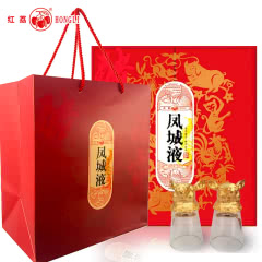 红荔牌凤城液猪福年新春限定版500ml+125ml浓香型高档送礼礼盒酒