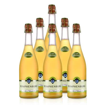 德国整箱侬芬堡接骨木花起泡酒750ml(6瓶装)