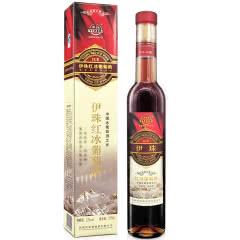 新疆特产冰酒 伊珠冰红葡萄酒 甜型红酒12度375ml红冰 一瓶